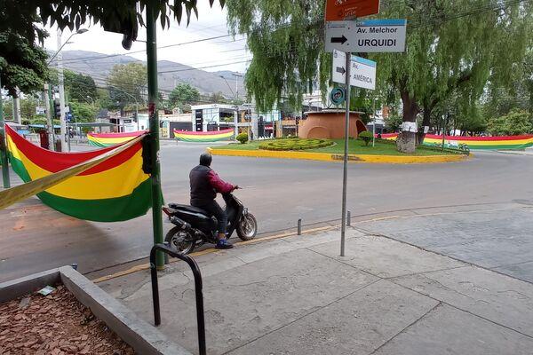 Paro cívico en Cochabamba, Bolivia - Sputnik Mundo