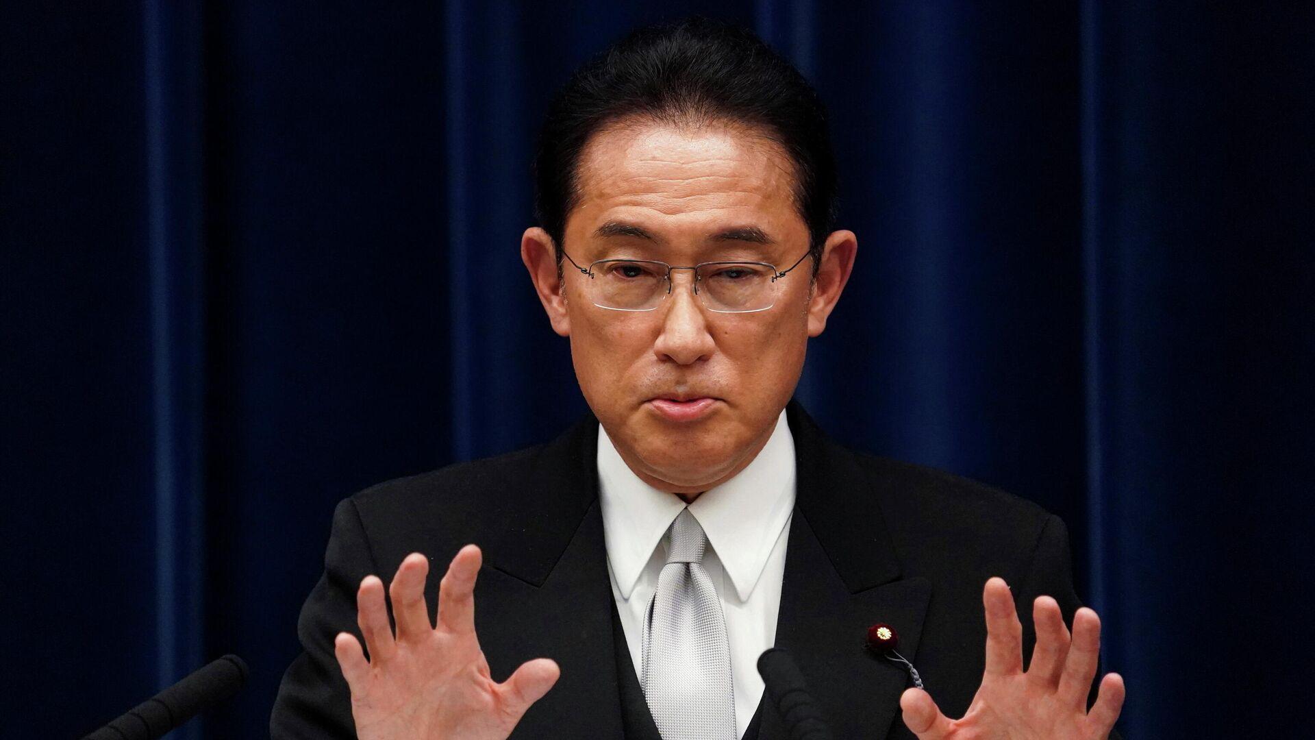 Fumio Kishida, primer ministro de Japón - Sputnik Mundo, 1920, 12.10.2021