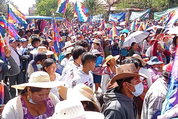 Marcha en defensa de la wiphala en Bolivia - Sputnik Mundo