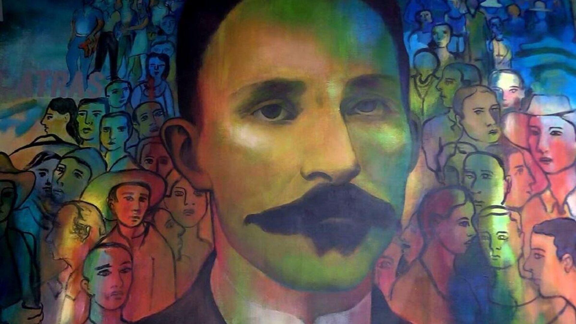 Centro Cultural José Martí en la Ciudad de México - Sputnik Mundo, 1920, 13.10.2021