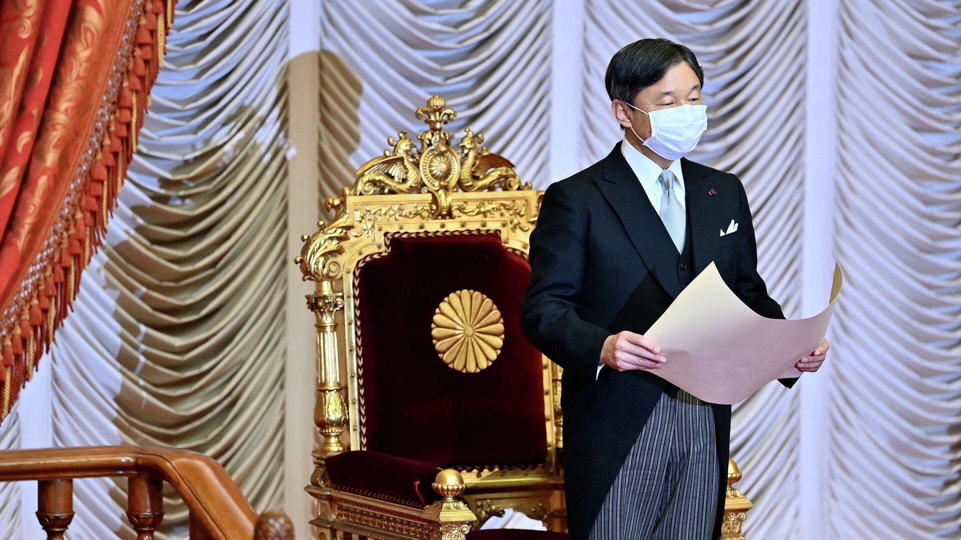 El emperador japonés, Naruhito - Sputnik Mundo, 1920, 14.10.2021