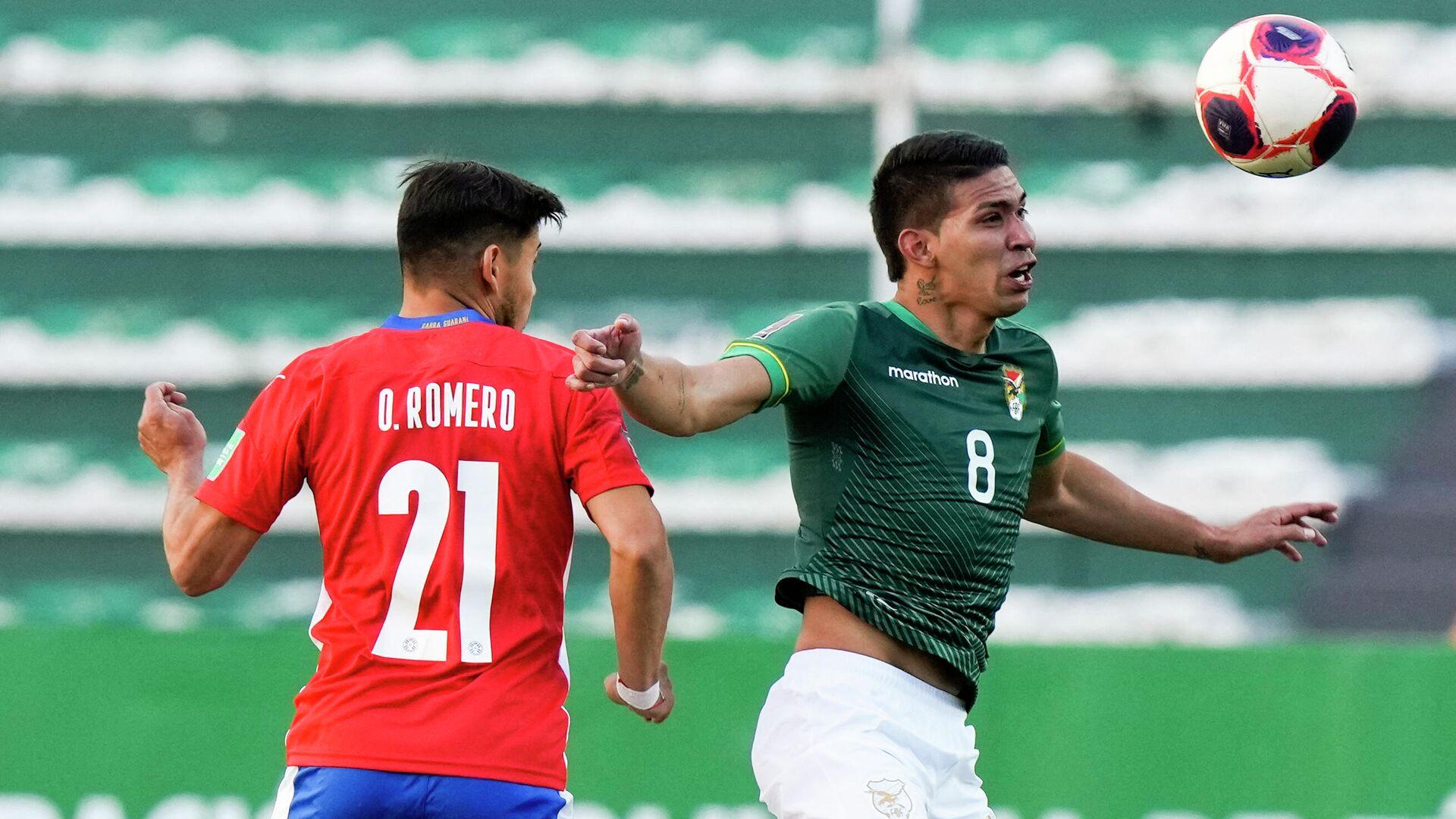 partido de clasificación para el Mundial de Catar 2022 entre Bolivia y Paraguay - Sputnik Mundo, 1920, 14.10.2021