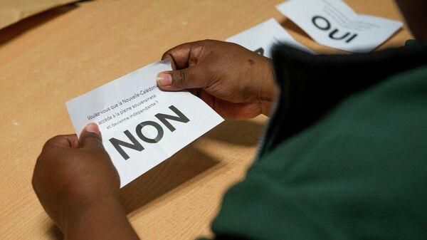 Referéndum sobre la independencia en Nueva Caledonia  - Sputnik Mundo
