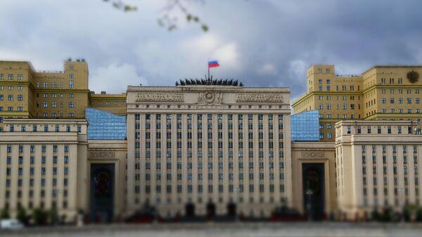 El edificio del Ministerio de Defensa ruso (archivo) - Sputnik Mundo