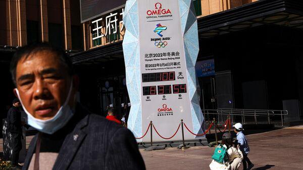 Отсчет времени до старта Олимпийских игр в Пекине  - Sputnik Mundo