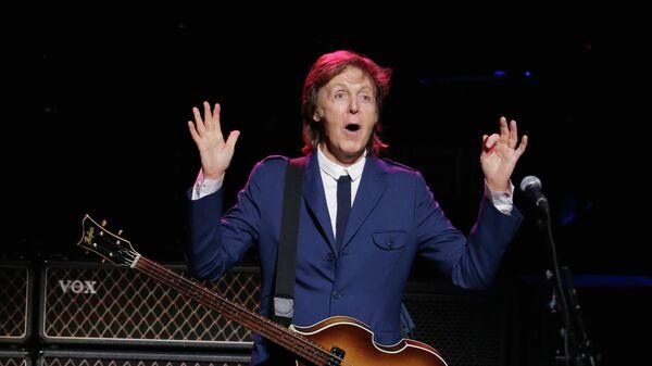Paul McCartney - Sputnik Mundo