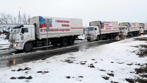 Сonvoyes humanitarios rusos para Donbás - Sputnik Mundo