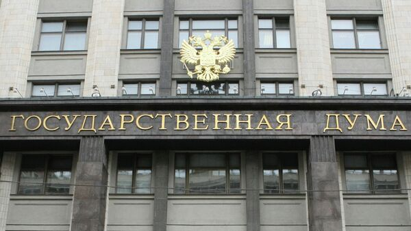 Duma estatal - Sputnik Mundo