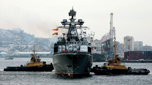 Destructor portamisiles Variag - Sputnik Mundo