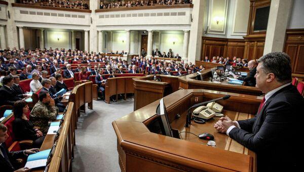 La primera sesión de Rada Suprema de Ucrania - Sputnik Mundo