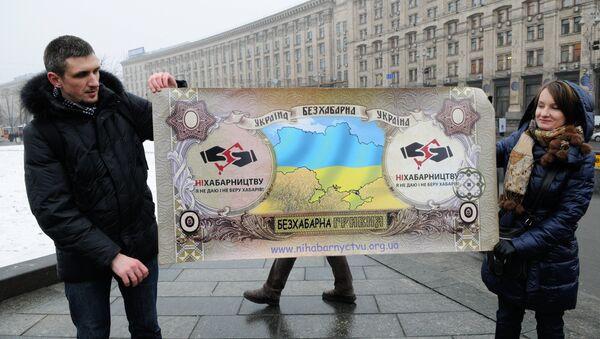 Manifestaciones en Kiev contra la corrupción - Sputnik Mundo