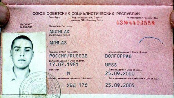 Pasaporte de Ajlas Ajlak - Sputnik Mundo