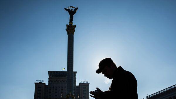 El Banco Mundial destina 380 millones de dólares para el sector eléctrico de Ucrania - Sputnik Mundo