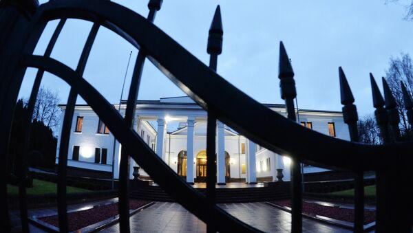 Residencia oficial en Minsk - Sputnik Mundo