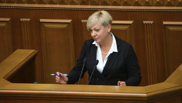 Valeria Gontareva, jefe del Banco Central de Ucrania - Sputnik Mundo