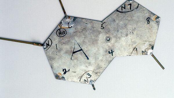 Fragmento del modelo molecular del ADN por Watson y Crick, 1953. - Sputnik Mundo