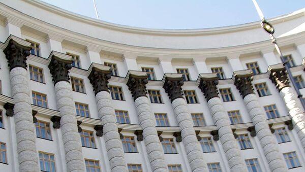 Edificio del Gobierno de Ucrania - Sputnik Mundo
