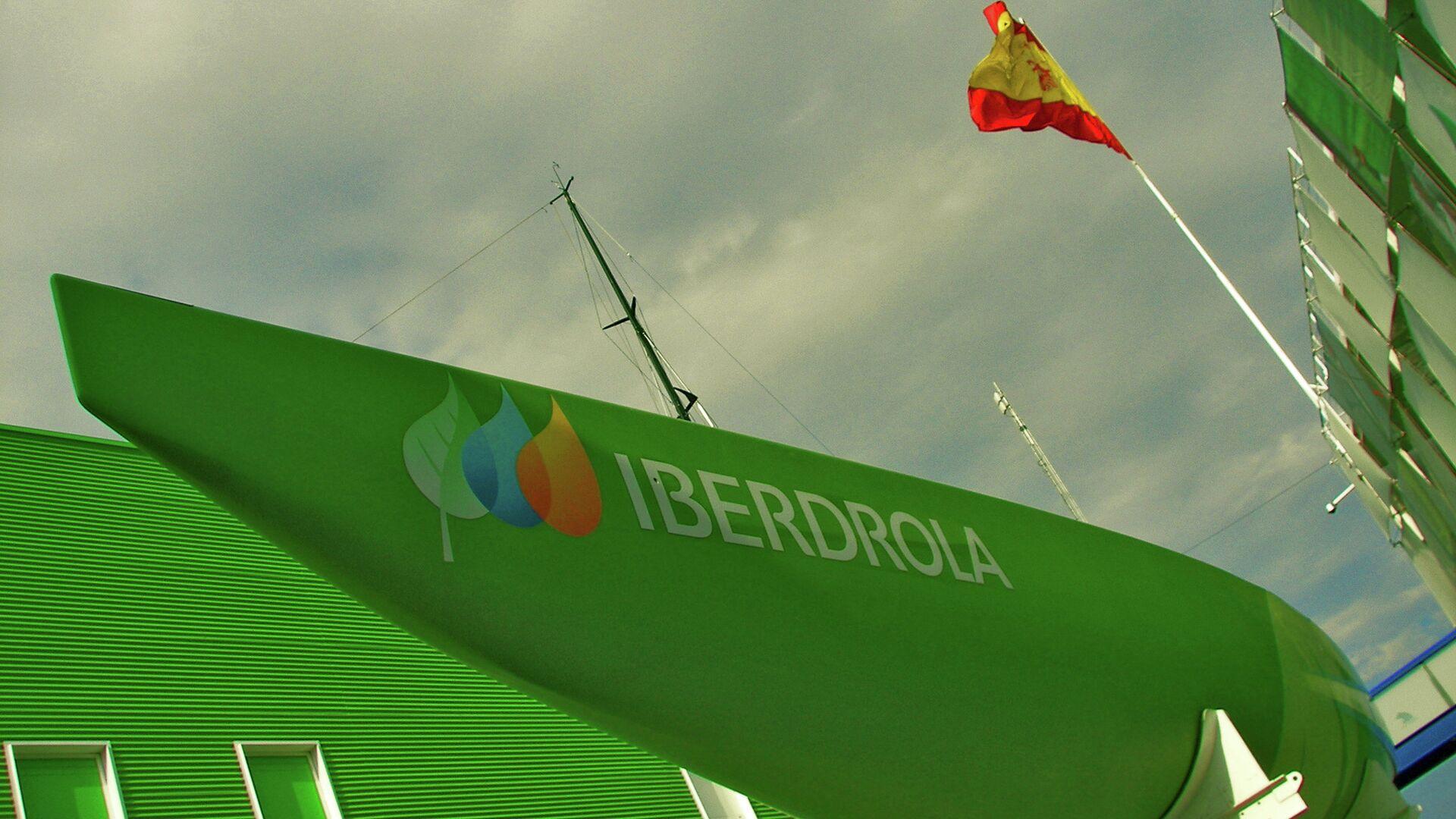 Iberdrola  - Sputnik Mundo, 1920, 04.03.2021