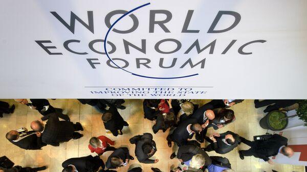 Foro Económico Mundial - Sputnik Mundo