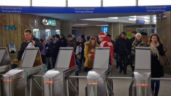 El metro de San Petersburgo - Sputnik Mundo