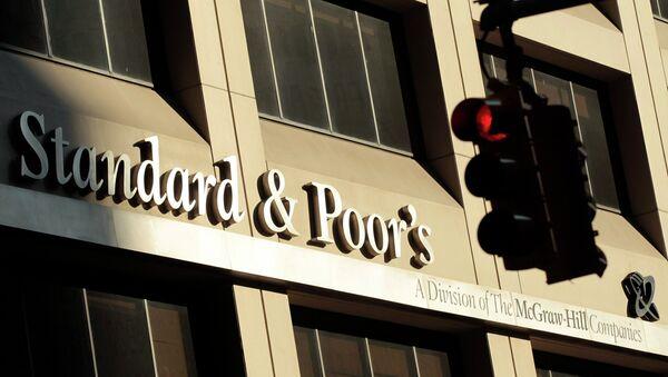 Agencia de calificaciones crediticias Standard & Poor's (S&P) - Sputnik Mundo