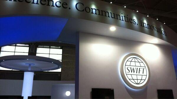 Swift payment system - Sputnik Mundo