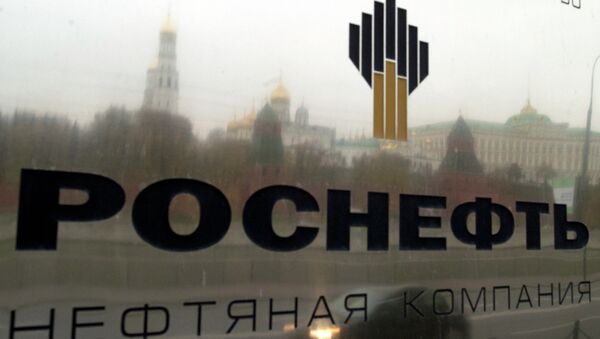 Rosneft - Sputnik Mundo