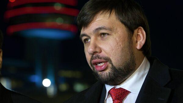 Denís Pushilin, representante de la RPD - Sputnik Mundo