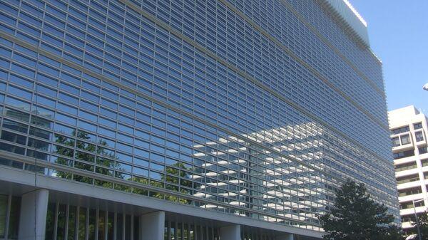 Sede del Banco Mundial - Sputnik Mundo