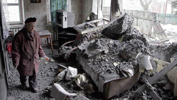 Influyente senador de EEUU reconoce el empleo de bombas de racimo por Kiev - Sputnik Mundo