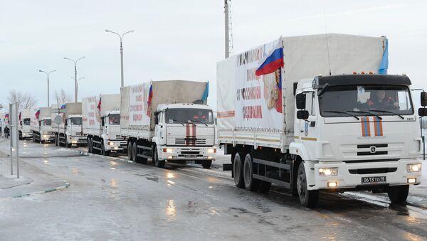 12ª convoy humanitario ruso a Ucrania - Sputnik Mundo