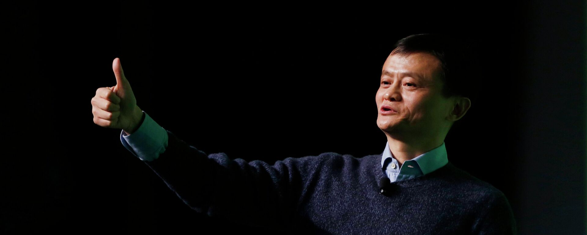 Jack Ma, fundador de Alibaba - Sputnik Mundo, 1920, 03.03.2021