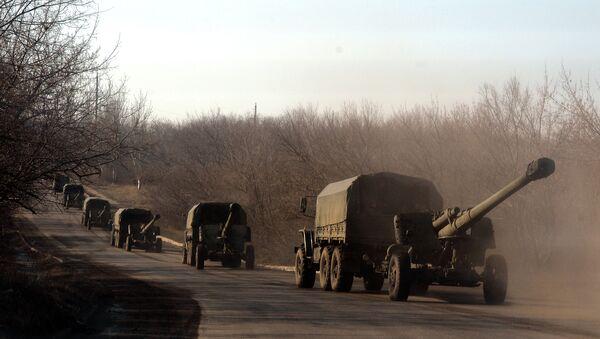 Artillería pesada de las milicias de la RPD - Sputnik Mundo