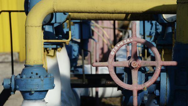 Estación de gas en Donbás - Sputnik Mundo
