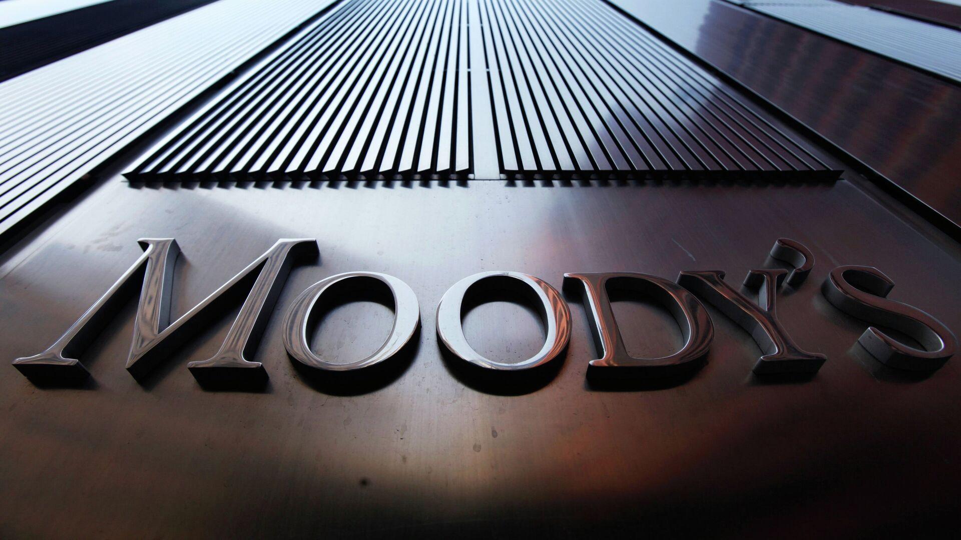 Moody's sign  - Sputnik Mundo, 1920, 07.10.2021