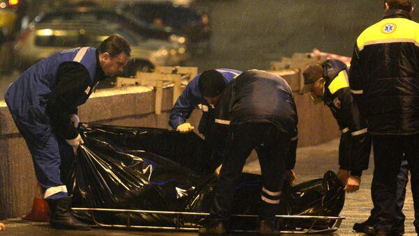 Lugar del asesinato del opositor ruso Borís Nemtsov - Sputnik Mundo
