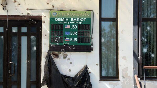 Здание банка в центре Донецка, пострадавшее во время обстрела города украинской армией. - Sputnik Mundo