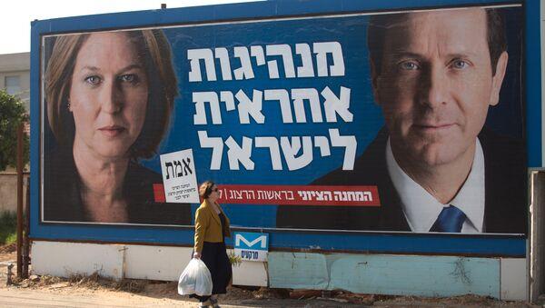 Cartel electoral de la Unión Sionista - Sputnik Mundo