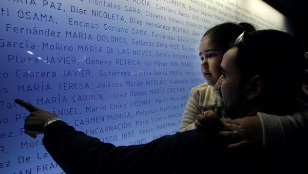 Atocha Bombing Memorial en Madrid - Sputnik Mundo