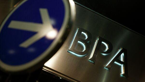 The logo of Andorra's Banca Privada D'Andorra (BPA) - Sputnik Mundo