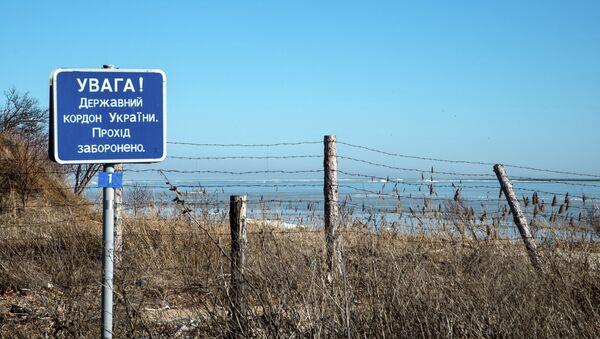 Frontera ruso-ucraniana (Archivo) - Sputnik Mundo