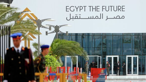Una conferencia económica internacional para atraer inversiones a Egipto arrancó este viernes en la ciudad de Sharm el Sheij - Sputnik Mundo