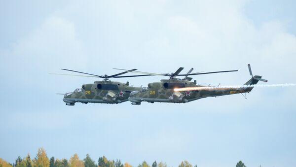 Mi-24 (archivo) - Sputnik Mundo
