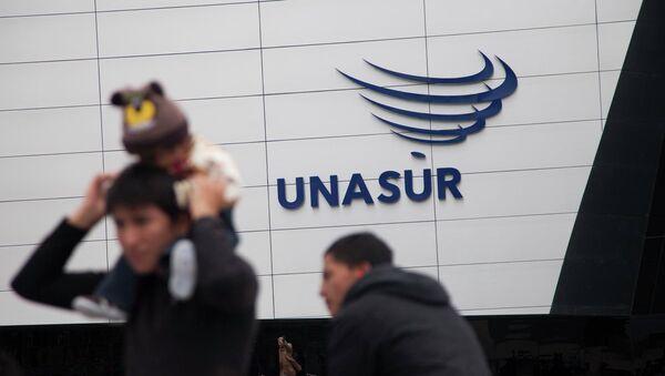Sede de la Secretaría General de UNASUR - Sputnik Mundo
