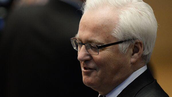 Vitali Churkin, embajador ruso ante la ONU - Sputnik Mundo