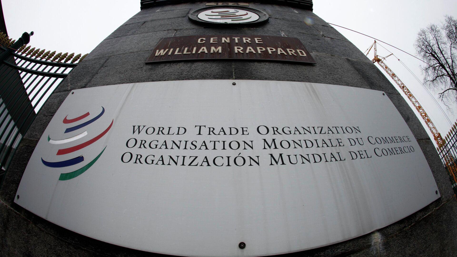 Sede de la OMC en Ginebra, Suiza - Sputnik Mundo, 1920, 26.03.2021