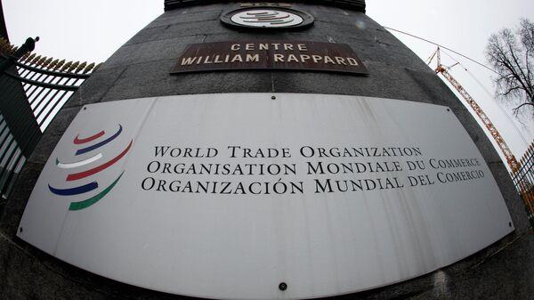 Logo de la Organización Mundial de Comercio - Sputnik Mundo