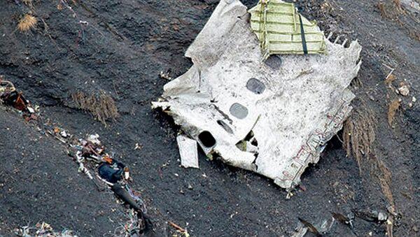Lufthansa ve incomprensible el accidente de avión - Sputnik Mundo
