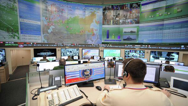 Centro de control de las actividades diarias de las Fuerzas Armadas de Rusia - Sputnik Mundo