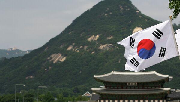 Bandera de Corea del Sur - Sputnik Mundo
